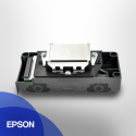 CABEZAL EPSON DX5